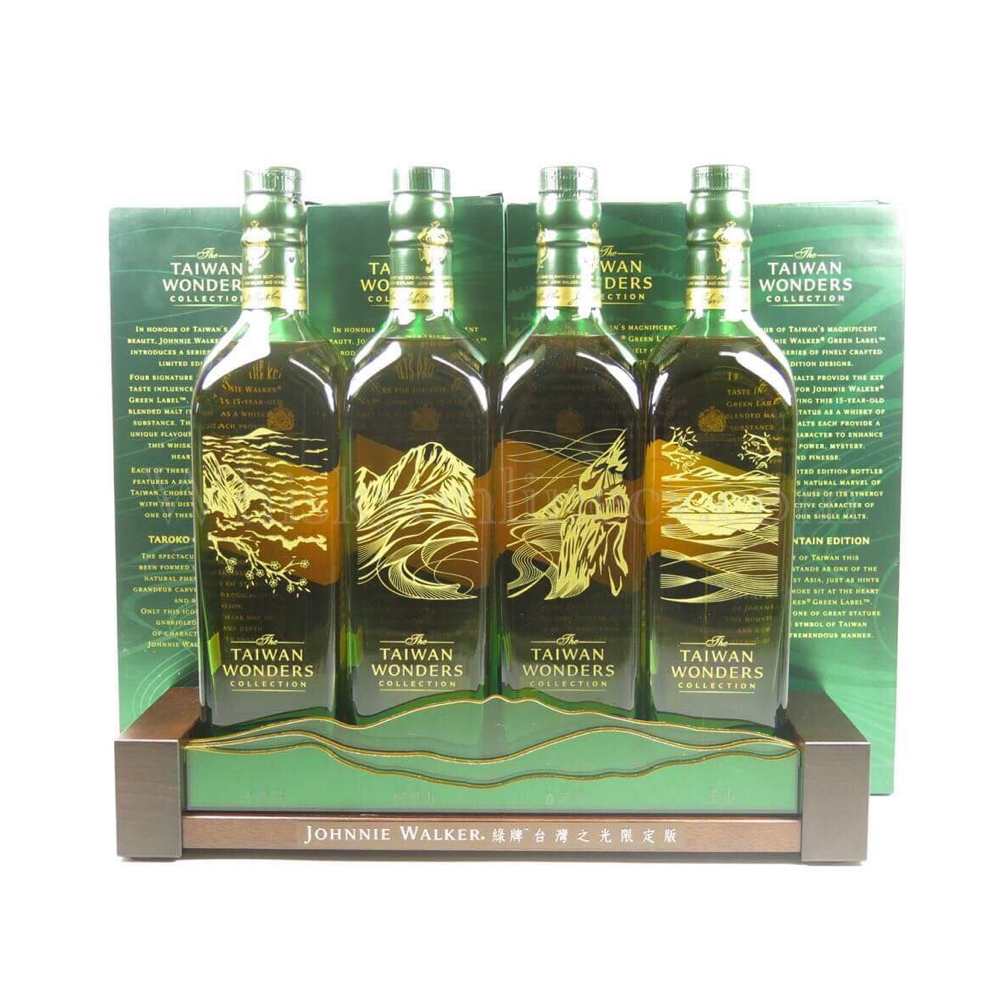 It's just a picture of Monster Green Label Alcohol Percentage